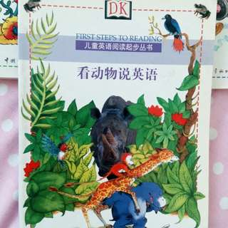 3 English Books - DK First Steps to Reading