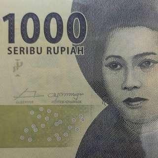 2016年 亞洲 印度尼西亞 1000盧比 DAT279008 UNC級