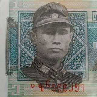 1972年 老版本 亞洲 緬甸1元 NI6599257 UNC級(有黃)