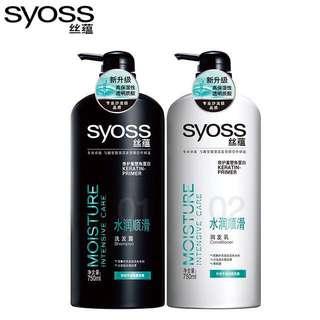 Syoss 750ml Moisture Care Shampoo