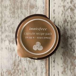 Innisfree Capsule Recipe Pack Jeju Volcano