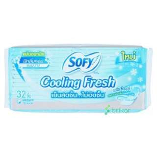 Sofy Cooling Fresh Panty Liners