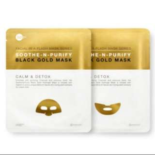 (Pm)Skin Inc Black Gold Mask