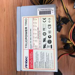 Antec 650 Watt Power Supply Unit (PSU)