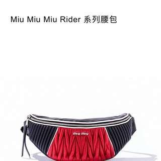 Miu miu rider 腰包 belt bag