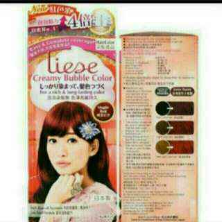 Liese Creamy Bubble Colour Hair Dye (MAPLE RED)