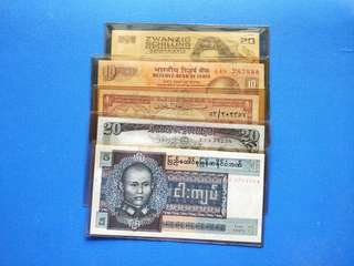 Old mix country banknotes 20 pieces