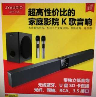 Used China sound bar with subwoofer and two mic for karaoke