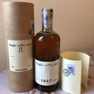 絕版 Nikka single coffey malt 12yo 55% 700ml , 未開封, 2008年出品,限量 3027 支