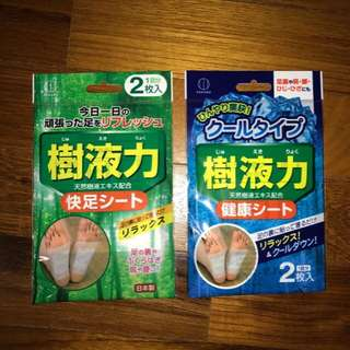 Kokubo Detox Foot Pads