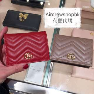 🇳🇱荷蘭代購🇳🇱 gucci marmont mini wallet