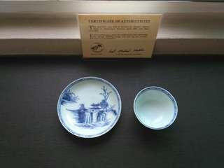 Nanking Cargo Porcelain