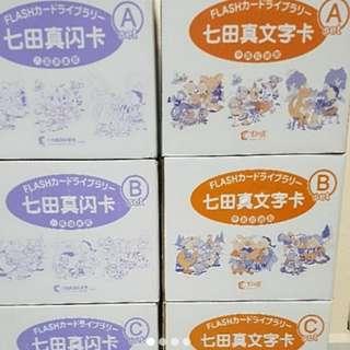 Shichida 3600 English Chinese Picture Flashcards