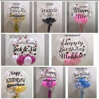 Helium Balloons, Party balloon, baby shower