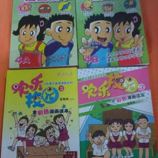 educational chinese comic books /foc mailing