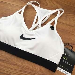 Sexy strappy white Nike sports bra