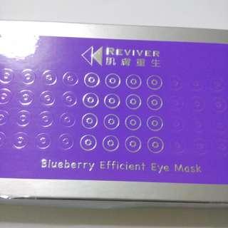 Reviver eye mask: Blueberry efficient eye mask