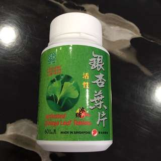 Activated ginkgo leaf tablets