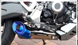 CB150R EXHAUST COVER (H2C)