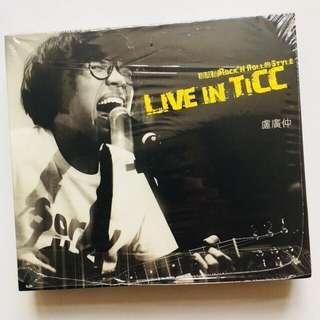 盧廣仲 Crowd Lu - Live in TICC