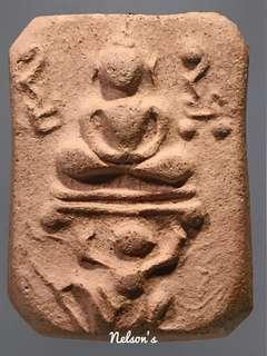 Luangphor Parn   Wat Bang Nam Kho  Phim Hanuman Bpet Den B.E.2460