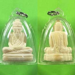 lp pern wat bang phra ivory amulet