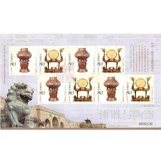 2004-22 漆器与陶器邮票小版 小版票