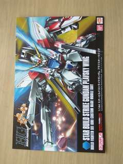 高達明信片 Gundam Post Card 5張