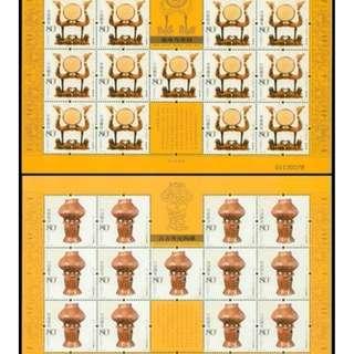 2004-22 漆器与陶器邮票 大版票