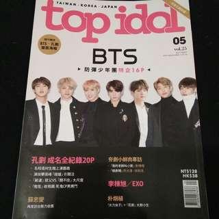 🚚 雜誌05(BTS防彈少年團版)
