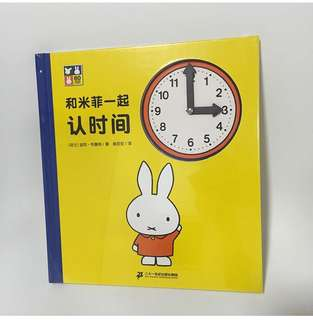 Miffy Chinese time book