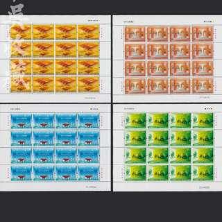 2009-8 邮票 中国与世博会 大版张 完整版4版一套