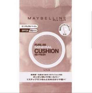 Maybelline BB Cushion Refill