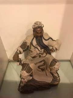 Guang gong