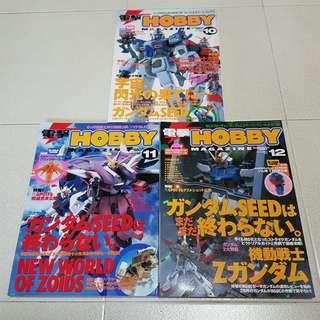 Dengeki Hobby Magazine