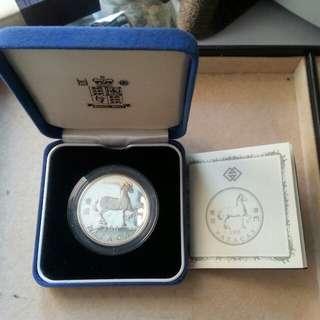 澳門2002馬年銀幣生肖幣