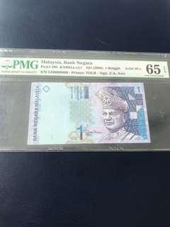 Solid6 malaysia1 Pmg65