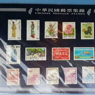 Taiwan Commemorative Stamps Pack