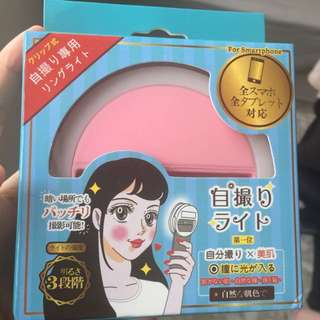 selfie ring light (brand new)