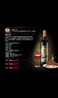澳洲原裝紅白酒!低於半價售出