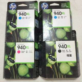 HP Ink Cartridge 940XL