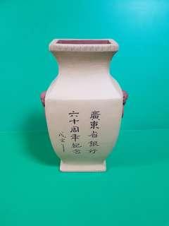 ZISHA ( 紫砂 ) vase