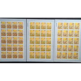 2002-20 中秋节 大版 邮票