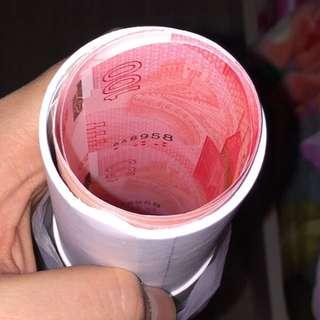 中銀鈔三十運張
