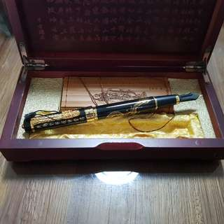 Chinese inked pen