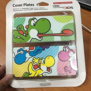 Yoshi Cover Plate for New Nintendo 3DS