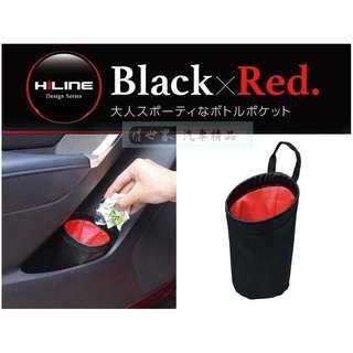 🚚 權世界@汽車用品 日本SEIWA 車用 髮絲紋面 杯架置放式/吊掛頭枕桿式兩用 手機袋置物收納袋 W947