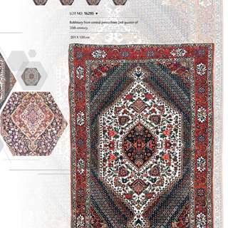 SAMEYEH NO 16295 BAKHTIARY FROM C. PERSIA 201 X 139 CM  CM