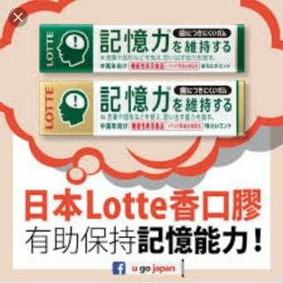 🎌🎌🎌日本直送樂天銀杏記憶力香口膠