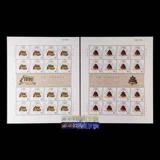中国2004-16 《奥运会从雅典到北京》 邮票大版票
